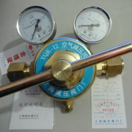 全国批发YQK-12空气减压阀空气管道减压器船用空气减压阀