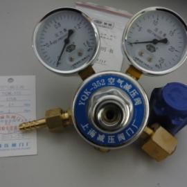 供应气体减压阀,空气减压阀YQK-352上海空气减压器厂
