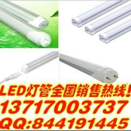 LED红外感应日光灯管 LEDT8感应灯管