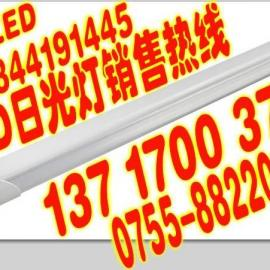 供应led智能感应日光灯管 led红外感应日光灯管 廉价感应日光灯管