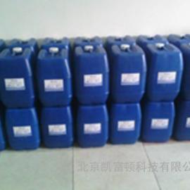 KFD-130空调阻垢缓蚀剂_凯富顿产品_高效、环保、防垢