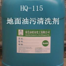 地板污渍清洗剂 水磨石污垢处理剂 地面强力除油剂
