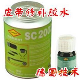 冷硫化粘接剂sc20002 toptech专用