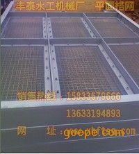拦污栅、格网、90s503标准格网、90s503标准拦污栅
