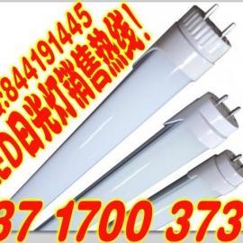 供应T8人体红外线智能感应LED日光灯管 13W停车场灯管