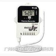 日本T&D外置探头型温度记录仪TR-52i