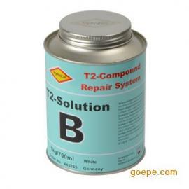 冷硫化粘接剂  t2粘接剂ab胶