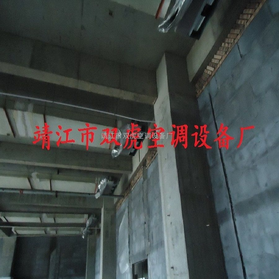 冷热水型风冷模块机组中央空调、风机盘管、新风机组安装调试一体