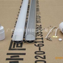 供应日光灯铝塑管外壳 T8铝塑灯管外壳厂家