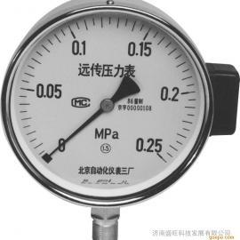 北京布莱迪YTZ-150电阻远传压力表-北京自动化仪表三厂