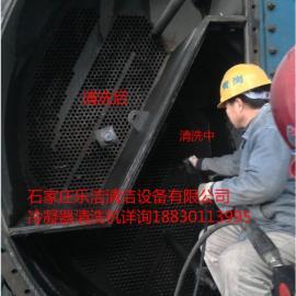 生物质发电冷凝器用疏通清洗机,电厂凝汽器管道疏通高压清洗机
