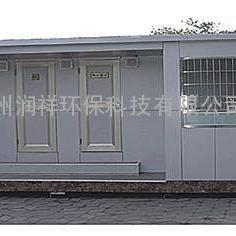 供应江西井冈山三清山移动厕所 常州润祥厕所专业定制
