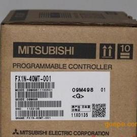 徐州三菱MITSUBI变频器plc低压等大促销