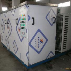 pcb板超声波清洗机