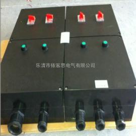 BXM8030-4K防爆防腐照明配�箱 四回路�Э��_�P