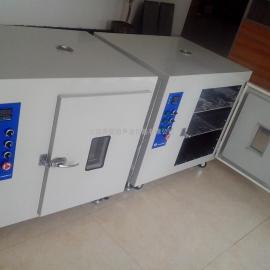 SCQ-GC26-电热恒温干燥箱上海声彦干燥箱生产厂家