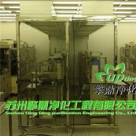 北京万级洁净棚