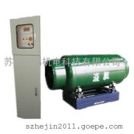 300kg液氯钢瓶秤,钢瓶灌装秤,液氯灌装控制系统