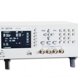 致新ZX7516/ZX7516A 200KHz电感测试仪