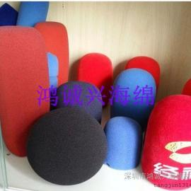 电容话筒海绵套、电容式麦克风海绵罩、无线电容海绵护套