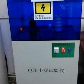 绝缘材料电气强度试验机-击穿电压