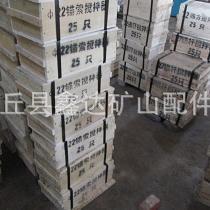 厂家大量生产 六方锚杆搅拌器 四方锚杆搅拌器