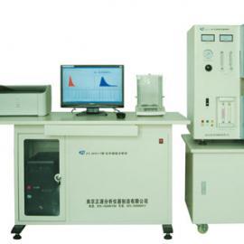 河北石家庄高频红外碳硫分析仪