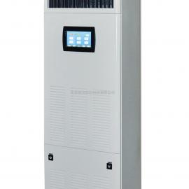 北京涵润瑞达空气净化型加湿器