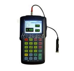 时代TV400便携式振动分析仪