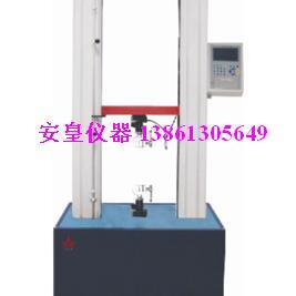 上海双柱拉力机