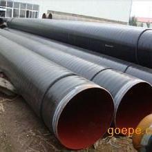 3pe防腐复合管材