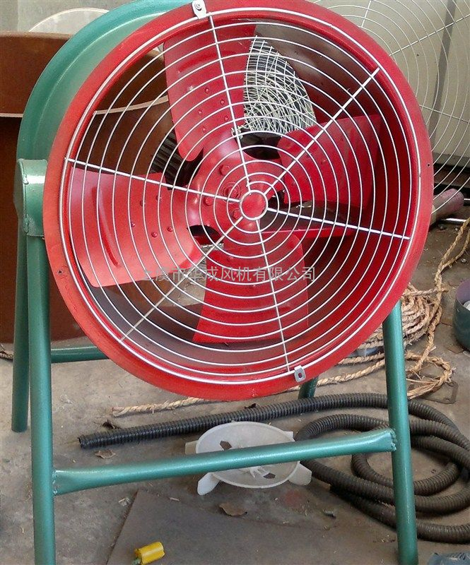 SF移动式轴流风机