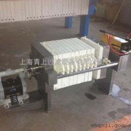 小型板框压滤机、板框压滤机厂家、板框压滤机滤布、自动压滤机