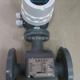 广东广川GS-LD一体式电磁流量计