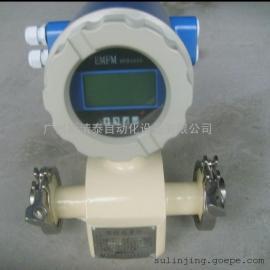 硫酸电磁流量计