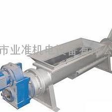 螺旋压榨机,螺旋输送压榨一体机首选重庆业准机电