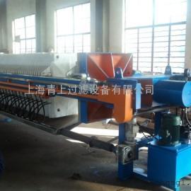 自动翻板压滤机、自动接液压滤机、程控自动翻板接液压滤机