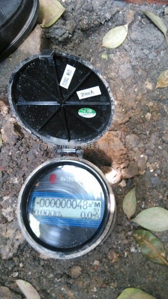 防水型广川GS-D型给排水电磁流量计大优惠