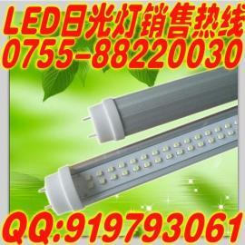 新款LED人体感应日光灯管20W T8人体感应日光灯 高亮t8灯管