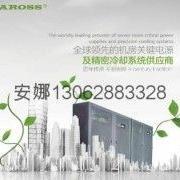 上海恒温恒湿精密空调维护保养中心-专业服务