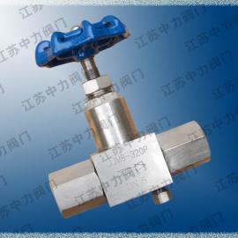 JJM1型DN6-DN15不锈钢压力表针型阀