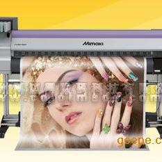 供应正品Mimaki jv-33数码印花机