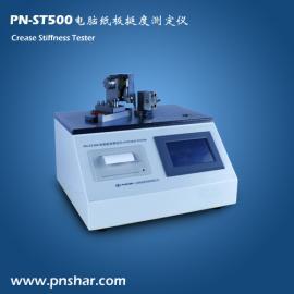 挺度测定仪,GB 22364-电脑纸板挺度仪,纸张挺度仪GB/T23144