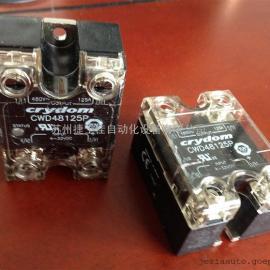 快达固态继电器125A CWD系列CWD48125P