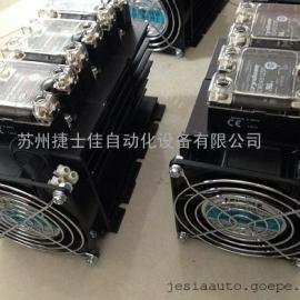 HS053-125、HS053-75快达三相固态继电器