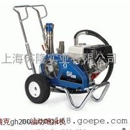 固瑞克GH200油动喷涂机、固瑞克油动液压型无气喷涂机