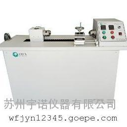 苏州宇诺供应 YN22166线材卷绕加扭转试验机