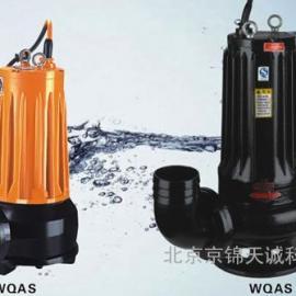 上海人民WQAS切割式污水泵销售污水泵价格查询