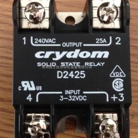 快达固态继电器Crydom D2425固态继电器25A