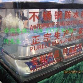 上海防水桌秤厂家 电子防水秤